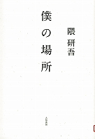 160102-2.jpg
