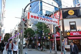 akimatsuri4.jpg