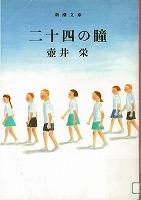 hayashi6.jpg