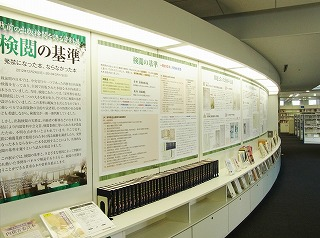 kenetsu201301_1.jpg