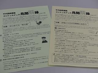 200605-1.jpg